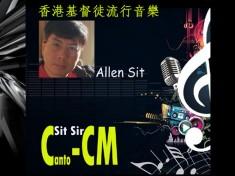 CCM @ahm web
