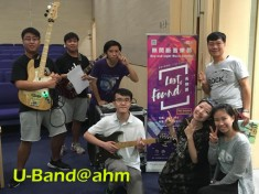 U-Band2018 copy